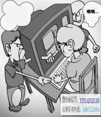 被冷落的刘强继续搭讪:美女
